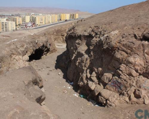 Imagen del monumento Fuerte Ciudadela