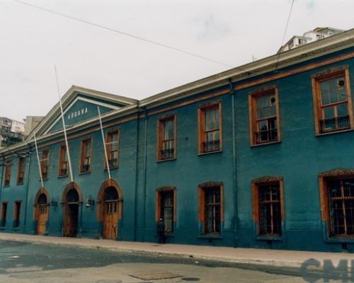 Imagen del monumento Edificio de la Antigua Aduana