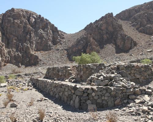 Imagen del monumento Pucará de Punta Brava