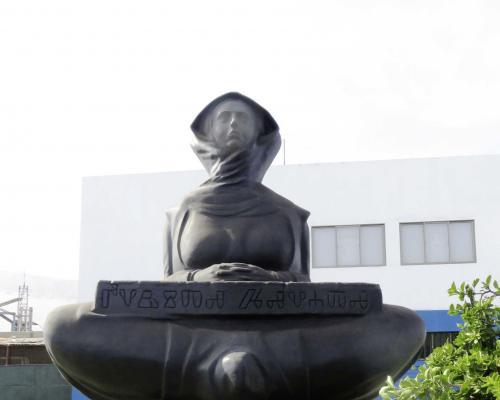 Imagen del monumento Monumento Croata Povigest Hivata