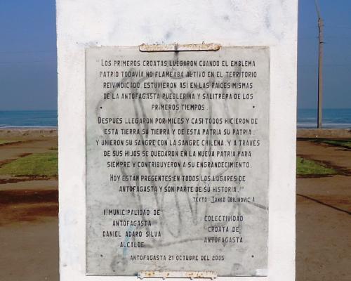 Imagen del monumento Placa Parque Croata