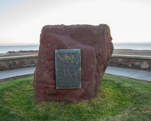 Imagen del monumento Paseo Los Héroes