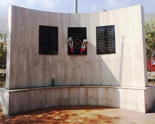 Imagen del monumento A Los Detenidos Desaparecidos