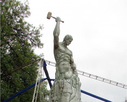 Imagen del monumento El Aprendiz