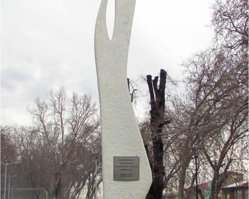 Imagen del monumento Hospital Reubicable