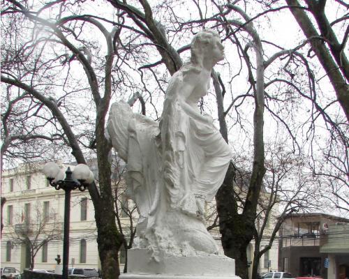 Imagen del monumento A La Ciudad De Linares