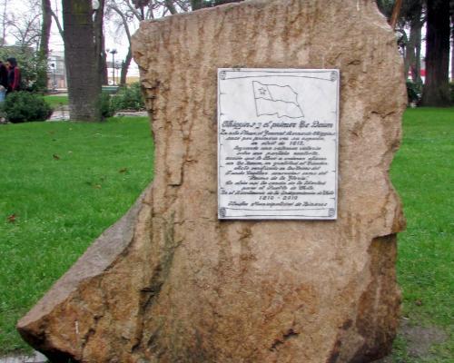 Imagen del monumento O'Higgins y el Primer TeDeum
