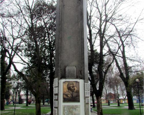 Imagen del monumento EscueLa Normal De Chillán