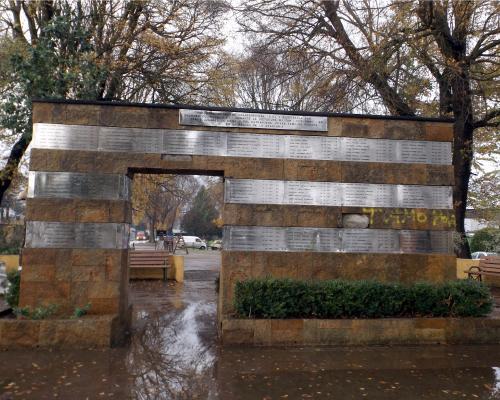 Imagen del monumento Memorial De Temuco