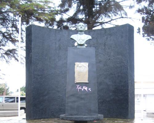 Imagen del monumento Monumento A La Paz Monseñor Antonio Samoré