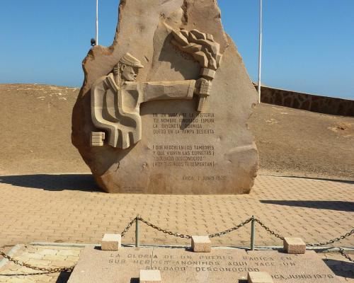 Imagen del monumento Soldado Desconocido