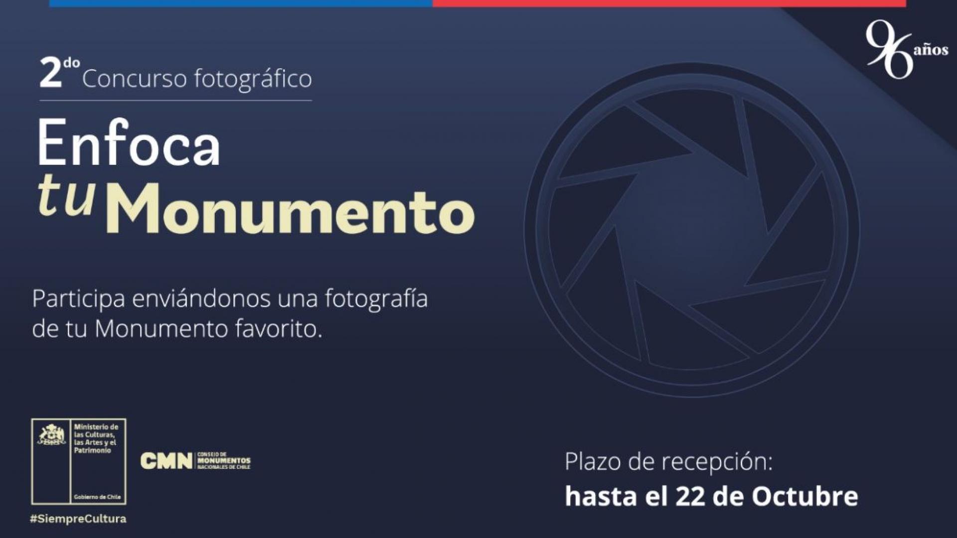 """Imagen de Consejo de Monumentos Nacionales celebra sus 96 años con concurso fotográfico """"Enfoca tu Monumento"""""""