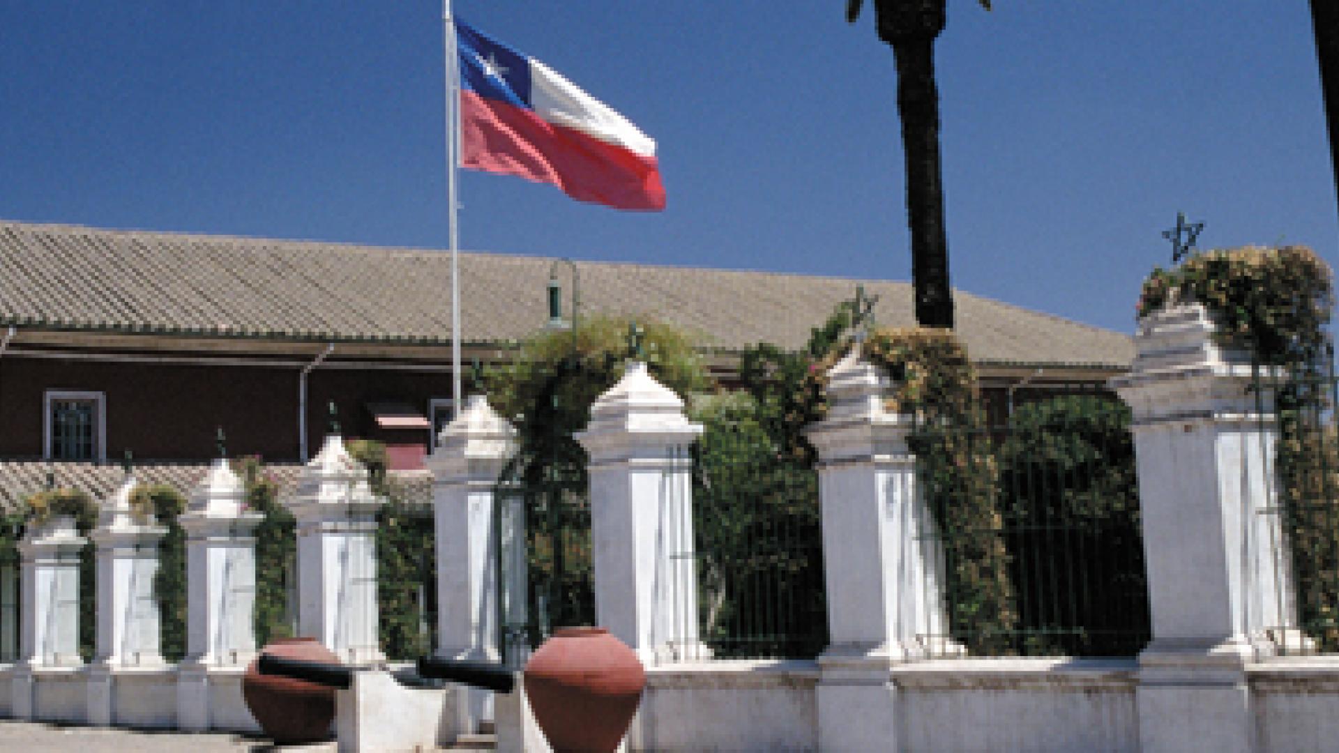 Imagen de Casas de la Hacienda de San José del Carmen El Huique