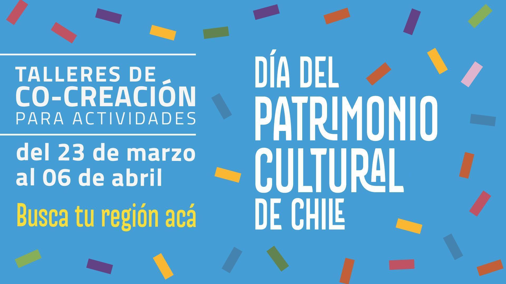 Imagen de CMN realizará talleres en todo Chile con organizadores de actividades para el DPC 2018