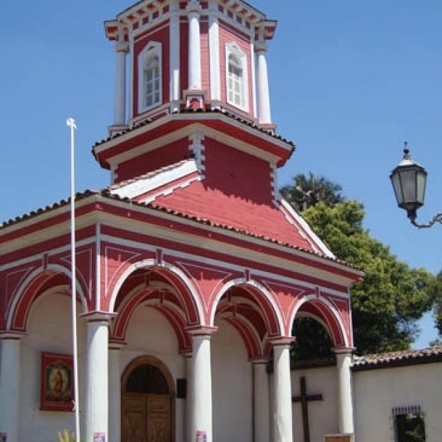 Imagen del monumento Iglesia y convento de Curimón
