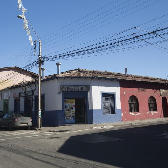 Imagen del monumento Casa donde naciera el Patriota Don José Antonio Salinas