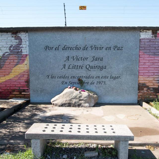 Imagen del monumento Sitio donde fueron encontrados los cuerpos de Víctor Jara, Littre Quiroga y otras tres personas que no han sido identificadas