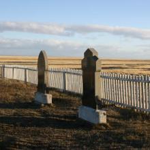 Imagen del monumento Cementerio de Onaisén