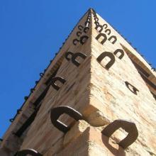 Imagen del monumento Las Chimeneas de Labrar