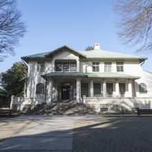 Imagen del monumento Edificio y parque del Museo Regional de la Araucanía