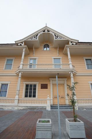 Imagen del monumento Edificio Palacio Astoreca