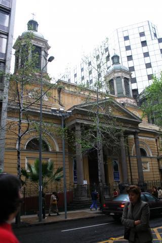 Imagen del monumento Iglesia Las Agustinas y la construcción anexa que es parte del antiguo convento