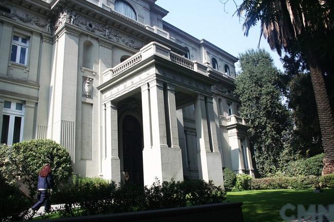Imagen del monumento Palacio Cousiño y sus jardines