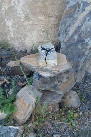 Imagen del monumento Sitio Hornos de Lonquén