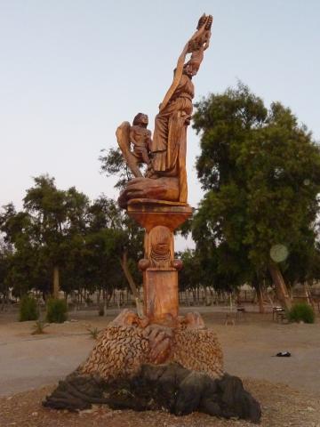 Imagen del monumento Esculturas Parque Centenario