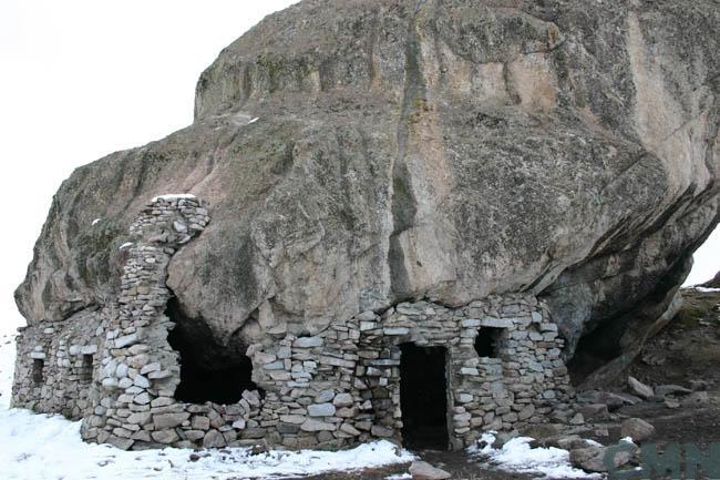 Imagen del monumento Fundo Yerba loca