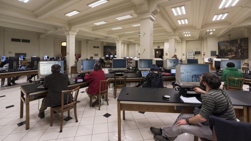 Imagen del monumento Biblioteca Nacional