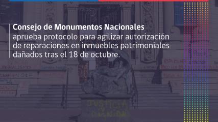 Imagen de CMN aprueba protocolo para agilizar autorización de  reparaciones en inmuebles patrimoniales dañados tras el 18 de octubre